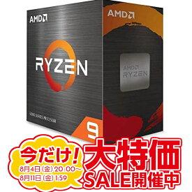 AMD Ryzen 9 5950X BOX 正規品