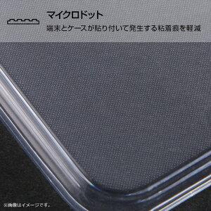 iphone8ケースプーさんiphone7ディズニーカバーキャラクターTPU+背面パネル【くまのプーさん31】
