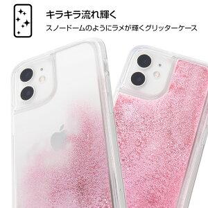 iPhone12miniケースポケットモンスターラメグリッターポケモングッズピカチュウアイフォン12mini