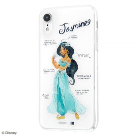iphone xr ケース ディズニー プリンセス TPUケース+背面パネル ジャスミン /プリンセスのプロフィール iphonexr カバー