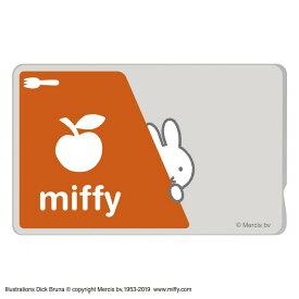 ミッフィー ICカード ステッカー シール ICカードステッカー / オレンジ miffy グッズ