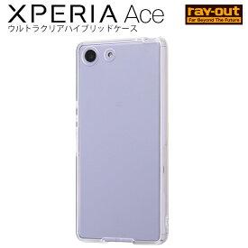 Xperia Ace ケース クリア ハイブリッド / 透明 エクスペリアace カバー 【送料無料】