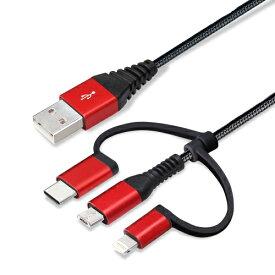 1/24-28 ポイント最大25倍 変換コネクタ付き 3in1 USBタフケーブル(Lightning&Type-C&micro USB) 50cm レッド&ブラック