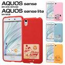AQUOS sense SHV40 SH-01K / AQUOS sense lite SH-M05 ケース ディズニー カバー アクオス シリコン ミッキー ミニー チップ&デール