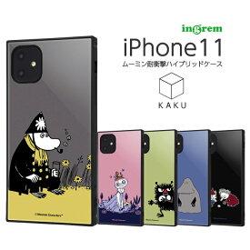 iPhone11 ケース スクエア ムーミン 耐衝撃ハイブリッドケース KAKU / スティンキー モラン アイフォン11 カバー キャラ 四角