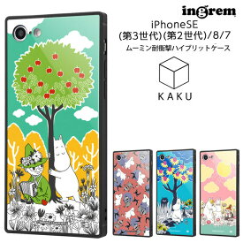 iphone8 ケース スクエア ムーミン グッズ iphone7ケース 四角 耐衝撃 ハイブリットケース KAKU / アイフォン8 iphone7 カバー スマホケース ストラップホール キャラクター