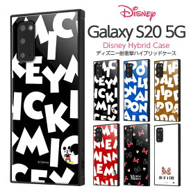 Galaxy S20 ケース スクエア ディズニー キャラクター 耐衝撃 ハイブリッドケース KAKU ミッキー ミニー ドナルド チップ&デール ギャラクシーs20 5g カバー