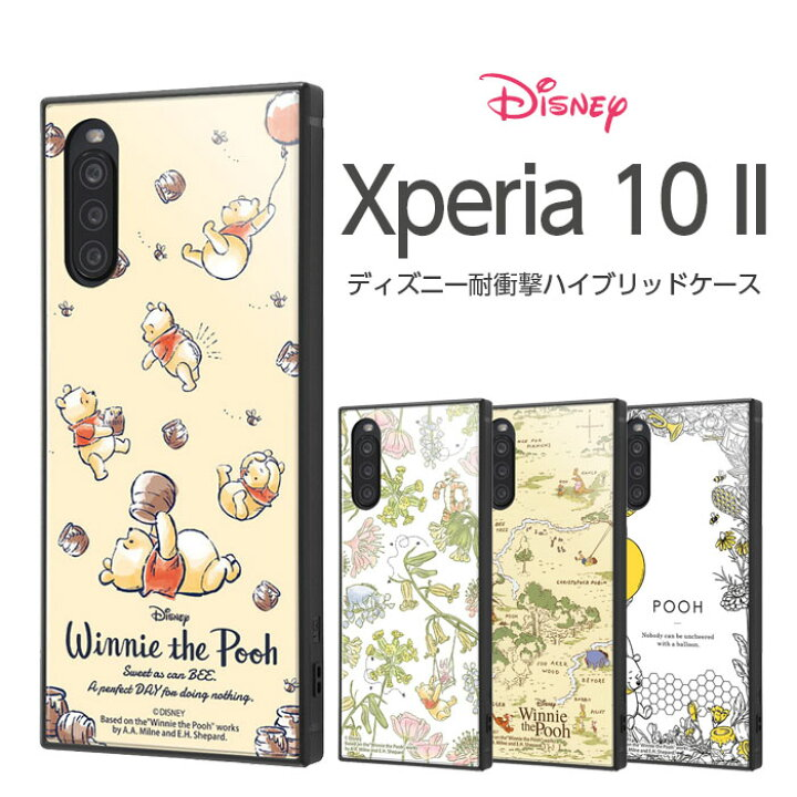 10 ii ケース xperia