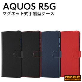 AQUOS R5G ケース 手帳型 手帳型ケース シンプル マグネット / ブラック ネイビー レッド aquosr5g アクオスr5g スタンド機能 ストラップホール ストラップ