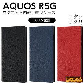 AQUOS R5G ケース 手帳型 耐衝撃 手帳型レザーケース TETRA サイドマグネット / ブラック ネイビー レッド aquosr5g アクオスr5g 手帳型ケース