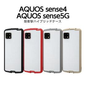 AQUOS sense4 ケース 耐衝撃ハイブリッドケース Puffull クリア / ブラック レッド グレー ベージュ アクオスセンス4 カバー ハイブリッド ストラップホールsh-41a sh-m15 全キャリア対応 sh41a