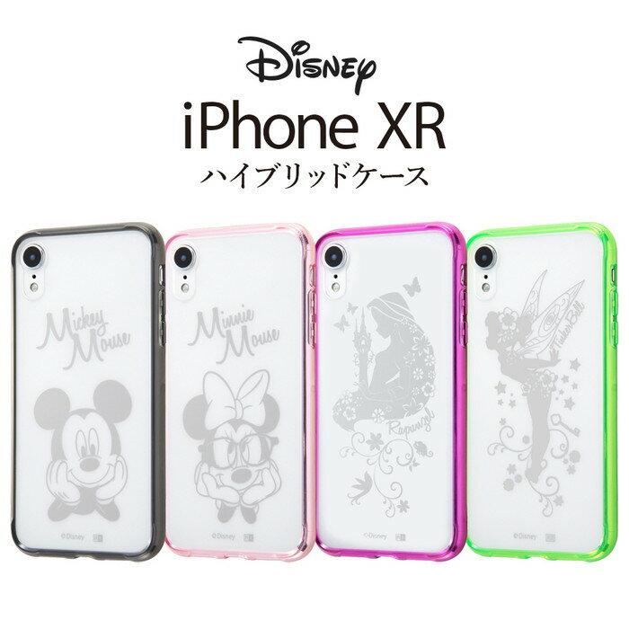 iPhone XR ケース ディズニー キャラクター ハイブリッドケース カバー / ミッキー ミニー ラプンツェル ティンカーベル ハイブリッド
