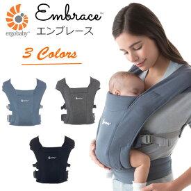 【送料無料】エルゴベビー Ergobaby 抱っこひも EMBRACE エンブレース 新生児から使える ベビーキャリア 正規代理店2年間保証付