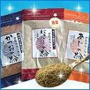 宅急便との同梱限定★お魚粉3種・食べる煮干し100gお試し同梱1袋350円で!