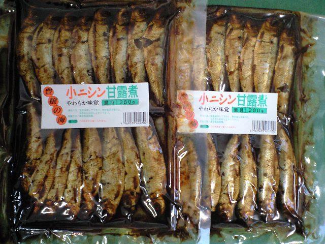 【あす楽】小ニシン甘露煮 にしん 鰊 煮魚 加工品 ご飯のお供 酒の肴 美味しい おかず