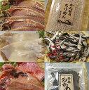 お歳暮ギフト 6品オーダーメイドオリジナル干物セット 選べる 海鮮 お中元 お歳暮 ギフト 干物 美味しい 名産 お土産 セット 詰め合わ…