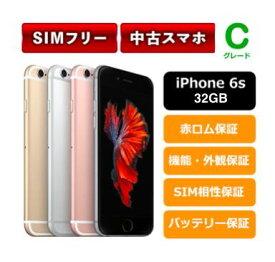 【中古 Cグレード】【安心保証】iPhone 6s 32GB SIMフリー 本体 A1688