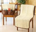 【12月NEW】【在庫処分】セール  ワッフル織 椅子カバー 50×140【OT】