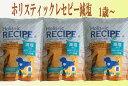 【18.1kg】【ドッグ】ホリスティックレセピー 減塩。北海道:別途送料2000円、沖縄:別途送料3500円。北海道・沖縄の方は2万円以上で送料無料