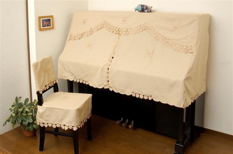 アップライト ピアノカバー レース シンプル 上品 ニーナ ハーフカバー※椅子カバー付き(本体と椅子カバー多少色が違います。)  ※メール便不可です。