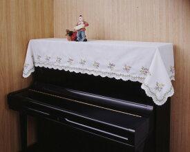 【通販インテリア】ピアノカバー ヴィオレ トップカバー 70×200