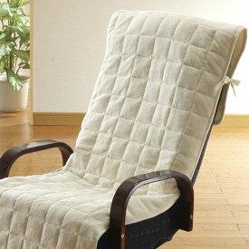 【入荷しました。2020年11月】椅子カバー 座椅子カバー デスクチェアー ダイニングチェアカバー 大きい 座面 おしゃれ シンプル かわいい ふんわり短毛 マイクロファイバー プレーン【55x170cm】【アイボリー】★
