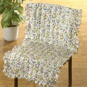 【インテリア】【椅子カバー】ダイニングチェアカバー 英国調の柄が優雅なアンジェ(50x140cm)