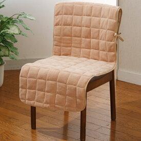 【椅子カバー】【50x140cm】ふんわりマイクロファイバー 椅子カバー