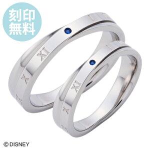 刻印無料 7〜21号『シンデレラ』 ペアリング ディズニー Disney 指輪 DIST500SV&DIST500SV white clover カップル