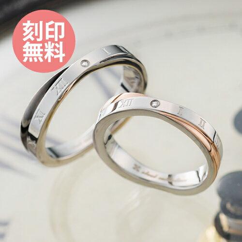 5〜21号 ペアリング 刻印無料 サージカルステンレス316L アレルギーフリー 指輪 ダイヤモンド ゴールド ブラック Xクロス アトラス ローマ数字 4SUR018GO&4SUR018GU