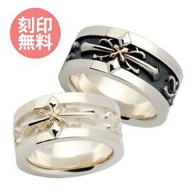 ペアリング 7〜23号 刻印無料 太め カップル 2本セット 個性的 結婚指輪 K10ゴールド クロス いぶし加工 白仕上げ WSR210WH&WSR210BK white clover クリスマス 記念日 誕生日 ホワイトデー プレゼント