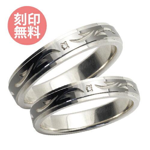 手彫り 4mm ダイヤモンド ペア リング ブラック&ブラック WSR227RT&WSR227RT 刻印 ラッピング 送料 無料