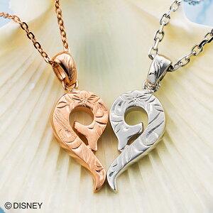 『リトル・マーメイド』『アリエル』ハワイアン ペアネックレス ディズニー Disney ペアペンダント ピンク&シルバー DI214PG&DI215RD white clover カップル