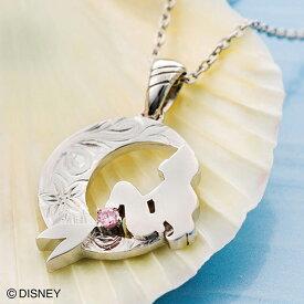 『リトル・マーメイド』『アリエル』ハワイアン レディースネックレス ディズニー Disney ペンダント シルバー DI218RD white clover カップル