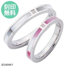 刻印無料 7〜21号『リトル・マーメイド』『アリエル』ペアリング ディズニー Disney 指輪 ピンク&ホワイト DIST200PK&DIST200WH クリスマス white clover