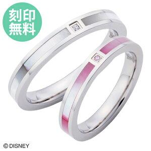 刻印無料 7〜21号『リトル・マーメイド』『アリエル』ペアリング ディズニー Disney 指輪 ピンク&ホワイト DIST200PK&DIST200WH white clover カップル