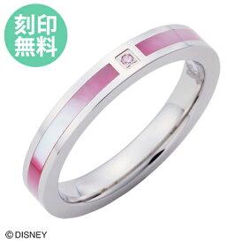 刻印無料 7〜13号『リトル・マーメイド』 『アリエル』レディースリング ディズニー Disney 指輪 ピンク DIST200PK white clover カップル