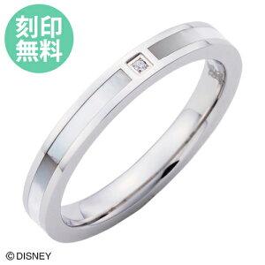 刻印無料 13〜21号『リトル・マーメイド』 『アリエル』メンズリング ディズニー Disney 指輪 ホワイト DIST200WH white clover カップル