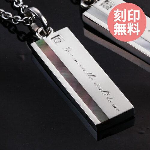 刻印無料 ネックレス アレルギーフリー「あなたは私のすべて」サージカルステンレス316L ダイヤモンド シェル メッセージ ペンダント ブラック 4SUP002BK