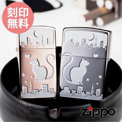 Zippo ジッポー ペアライター猫 モチーフ ハート ZP001