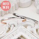 ペアバングル white clover 刻印無料 ブルーダイヤモンド アレルギーフリー サージカルステンレス 4SBG029GO&4SBG030BK カップル