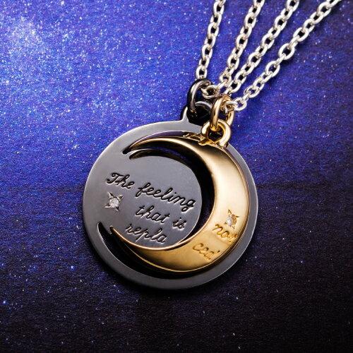 ペアネックレス「変わらない気持ち」月 メッセージ ダイヤモンド ムーン シルバー925 ゴールド&ブラック WSPD153&WSPD154
