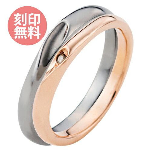 3〜30号 ペアリング 指輪 セミオーダーメイド 誕生石 シェアハート サージカルステンレス316L アレルギーフリー ダイヤモンド ピンク&ブラック 4SUR102LPG&4SUR100MBK