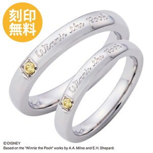 刻印無料 7〜21号『くまのプーさん』プーさん ペアリング ディズニー Disney Winnie the Pooh 指輪 DIST600SV&DIST600SV white clover カップル