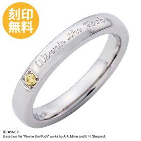 刻印無料 7〜21号『くまのプーさん』プーさん 男女兼用リング ディズニー Disney Winnie the Pooh 指輪 DIST600SV white clover カップル