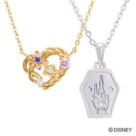 『塔の上のラプンツェル』 ラプンツェル ペアネックレス ディズニー プリンセス Disney ハート ランタン ペンダント イエロー&シルバー DI800YG&DI804RD white clover カップル