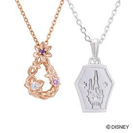 『塔の上のラプンツェル』 ラプンツェル ペアネックレス ディズニー プリンセス Disney ティアドロップ ランタン ペンダント ピンク&シルバー DI802PG&DI804RD