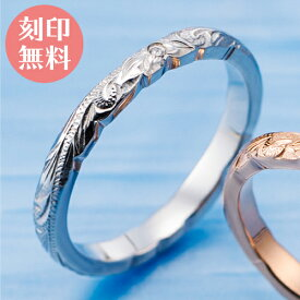 刻印無料 7〜21号 リング white clover ハワイアン ダイヤモンド サージカルステンレス アレルギーフリー 4SUR058SV カップル
