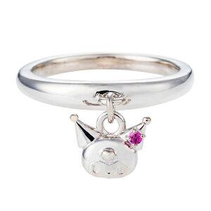 刻印無料 クロミ レディース リング 指輪 サンリオ KUROMI シルバー SAKU-R001RD クリスマス white clover