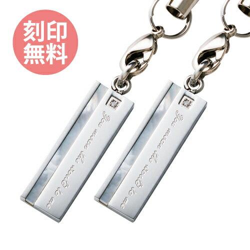 刻印無料 サージカルステンレス316L ダイヤモンド シェル「あなたは私のすべて」メッセージ ペア ストラップ ホワイト&ホワイト 4SUT002WH&4SUT002WH 送料無料